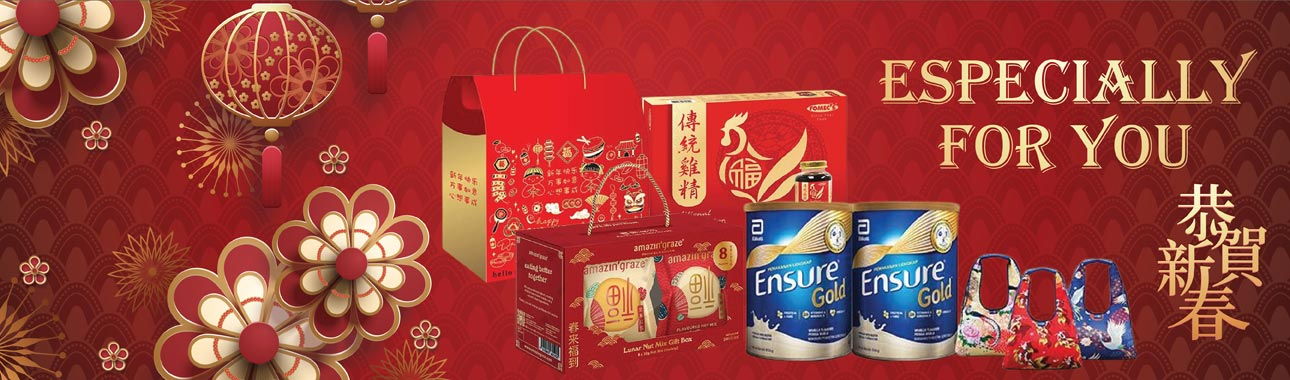 Chinese New Year Special For You