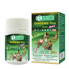 HURIXS GINSENG PLUS EXTRACT CAPSULE 20S