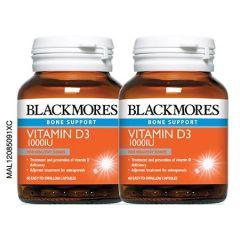 BLACKMORES VITAMIN D3 1000IU CAPSULE 60S X 2