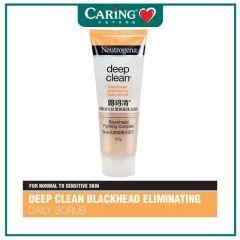 NEUTROGENA DEEP CLEAN BLACK HEAD ELIMINATING SCRUB 100G