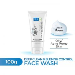 HADA LABO AMAZON WHITE CLAY DEEP CLEAN & BLEMISH CONTROL FACE WASH 100G