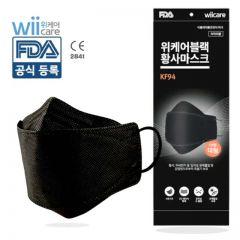 WIICARE ADULT KF94 BLACK 1S