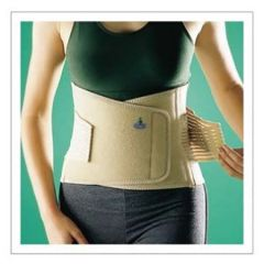 OPPO SACRO LUMBAR SUPP 9IN 2264 SIZE M