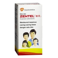 ZENTEL SUSPENSION 10ML