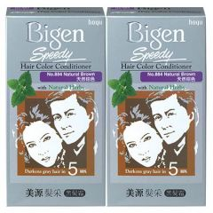 BIGEN SPEEDY NATURAL BROWN 884 X 2