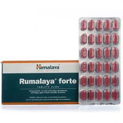 HIMALAYA RUMALAYA FORTE FOR BONE & JOINT PAIN TABLET 60S