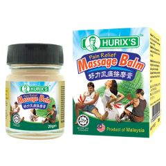 HURIXS PAIN RELIEF MASSAGE BALM 20G
