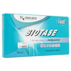 YSP BIOTASE CHEWABLE TABLET 10S X 2