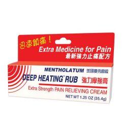 MENTHOLATUM DEEP HEATING RUB EXTRA STRENGTH PAIN RELIEVING CREAM 35.4G