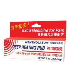 MENTHOLATUM DEEP HEATING RUB EXTRA STRENGTH PAIN RELIEVING CREAM 94.4G