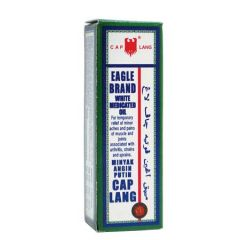EAGLE BRAND WHITE MEDICATED OIL (MINYAK ANGIN PUTIH CAP LANG) 5ML