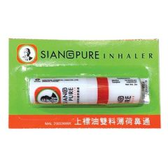 SIANG PURE 2 IN 1 INHALER 2ML