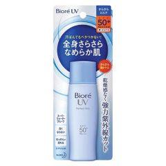BIORE UV PERFECT MILK SPF50 40ML