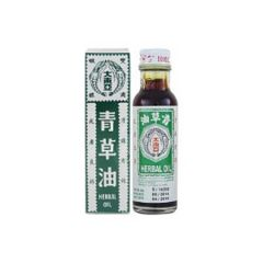 DOUBLE PRAWN HERBAL OIL 28ML