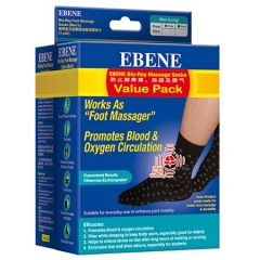 EBENE BIO-RAY MASSAGE SOCKS FOR MEN TWIN PACK - BLACK / GREY (LONG)