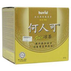HO YAN HOR LIANG CHA HERBAL GOLD TEA 10S