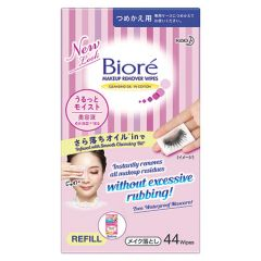 BIORE MAKEUP REMOVER CLEANSING OIL-IN COTTON WIPES REFILL 44S