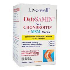 LIVE-WELL OSTESAMIN PLUS CHONDROITIN & MSM POWDER SACHET 5.8G X 30S