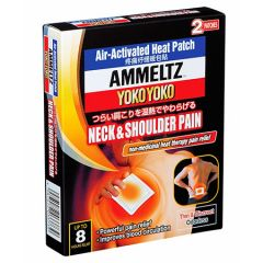 AMMELTZ YOKO YOKO AIR-ACTIVATED HEAT PATCH FOR NECK & SHOULDER PAIN 2S