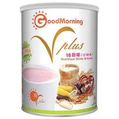 GOODMORNING VPLUS 18 GRAINS NUTRITIOUS DRINK 1KG