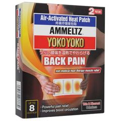 AMMELTZ YOKO YOKO AIR-ACTIVATED HEAT PATCH FOR BACK PAIN 2S
