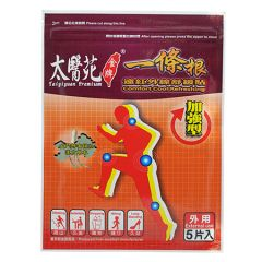TAI YI YUAN INFRARED RELIEF PATCH 5S