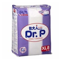 DR P BASIC ADULTH DIAPER 8S - XL SIZE