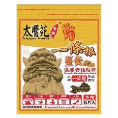 TAI YI YUAN COMFORT WARM REFRESHING 5S