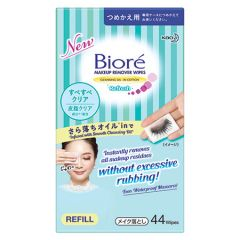 BIORE MAKEUP REMOVER WIPES CLEANSING OIL-IN COTTON REFRESH REFILL 44S