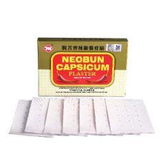 NEOBUN CAPSICUM 9.5CMX6.5CM 10SX1