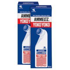 AMMELTZ YOKO YOKO 82ML X 2