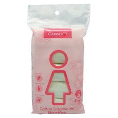 CARING COTTON DISPOSABLE PANTIES FEMALE 5S - SIZE XL
