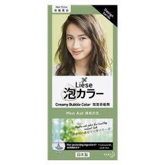 LIESE HAIR CREAMY BUBBLE COLOR - MINT ASH 1S