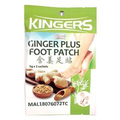 KINGERS GINGER PLUS FOOT PATCH 5G X 2S