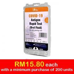 ALLTEST COVID-19 ANTIGEN RAPID TEST KIT (RTK)
