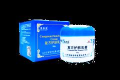 BAO FU LING COMPOUND SKIN TREASURE 50G