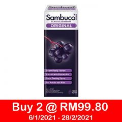 SAMBUCOL ORIGINAL BLACK ELDERBERRY 120ML